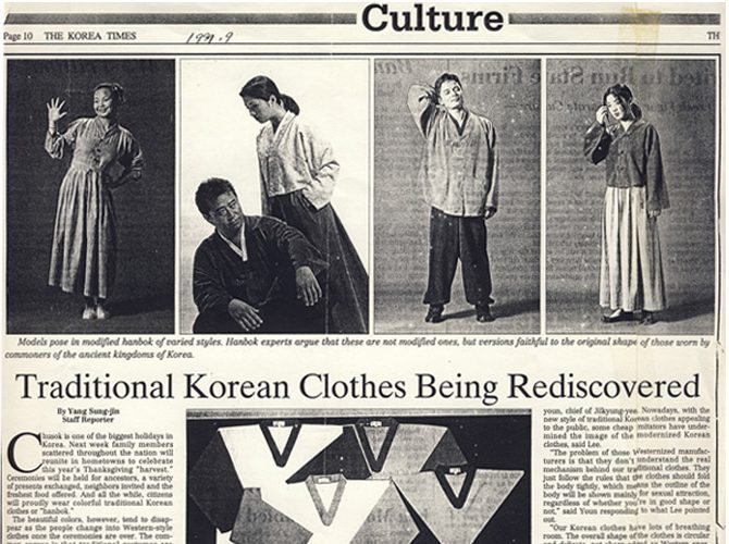 [THE KOREA TIMES-1997.09] Traditional Korean Clothes Being Rediscovered
