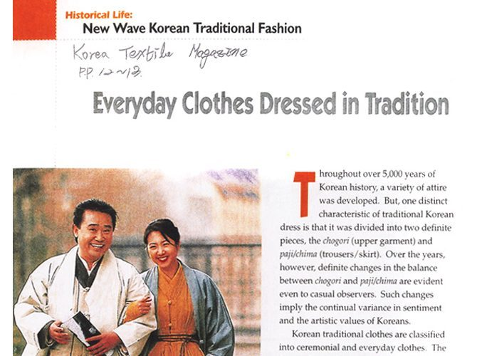 [Korea Textile Magazine-1998] Everyday Clothes Dressed in Tradition