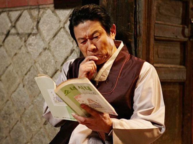 [영화협찬] 위험한 상견례, 2011년 김응수님 협찬