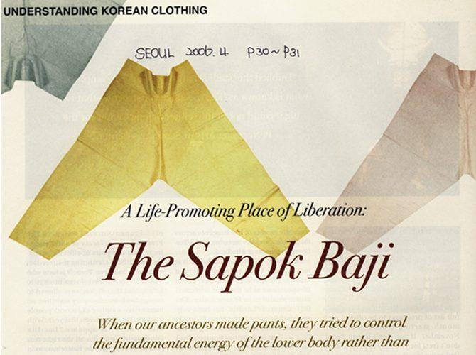 SEOUL2006.04 The Sapok Baji