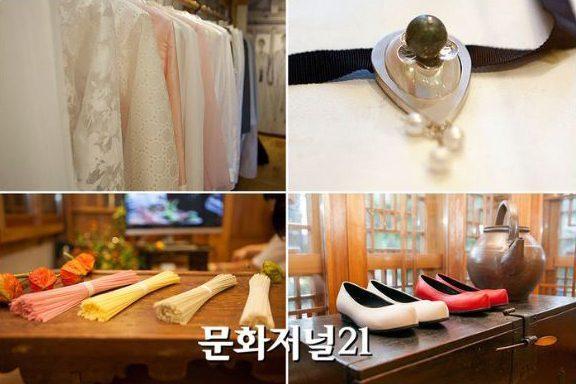 [문화저널21] 질경이 우리옷의 '작은 혼례를 위한 옷' 전시 개막
