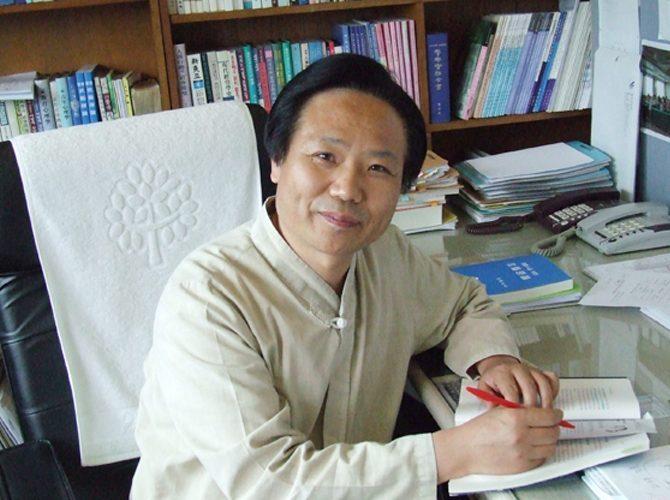 송관현 (명지대학교 사회교육원 요가학과 교수)