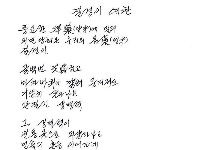 [제1회 내가느낀질경이] 이세정고객님 편지