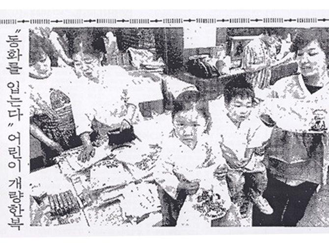 [조선일보-1988.6.21]'동화를 입는다' 어린이 개량한복