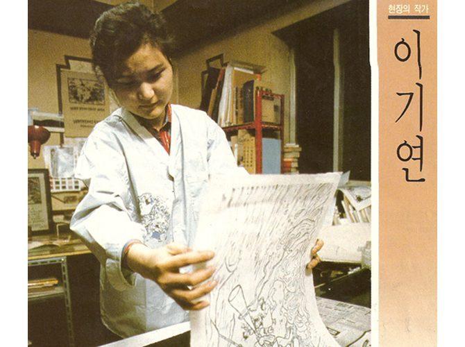 [월간미술-1989.04] 친근하면서도 힘있는 그림들