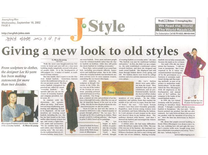 [중앙일보-2002.09.18] Giving a new look to old style