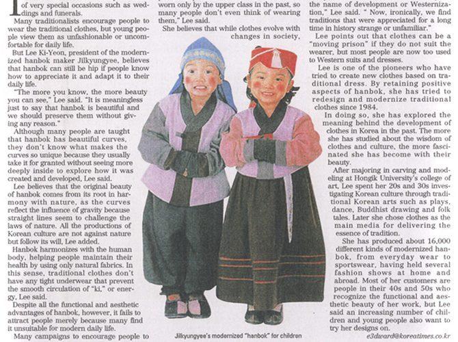 [The KOREA TIMES-2005.02.01] Modernized 'Hanbok' Retains Essence of Tradition