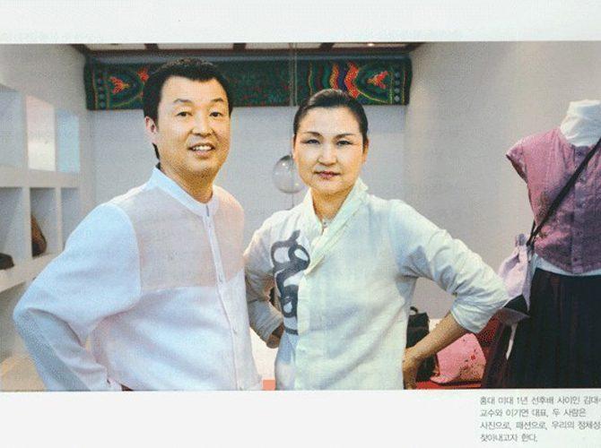 [사진예술-2009.09] 대나무사진 김대수, 질경이우리옷 이기연