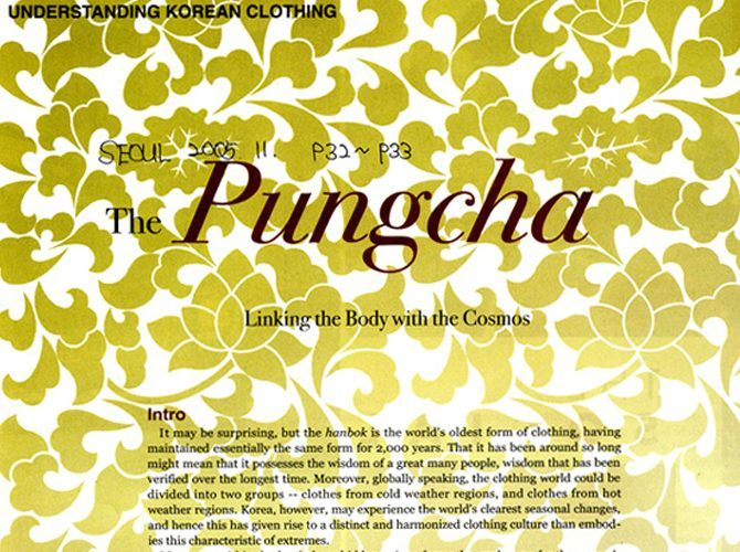 [SEOUL-2005.11] The Pungcha