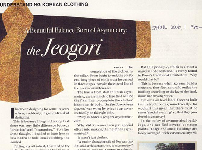 SEOUL2006.01 The Jeogori