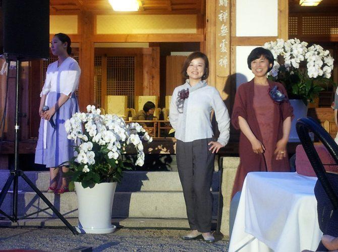 [행사안내] 여성연합 후원의 밤